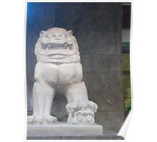 A ferosious Asian monster Poster