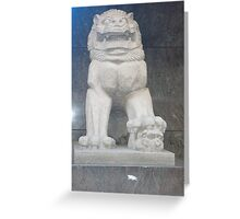 Laughing Asian monster Greeting Card