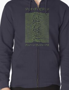 Joy Division - Unknown Pleasures - Japanese - Green T-Shirt
