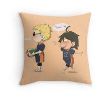 TsukkiYama Throw Pillow