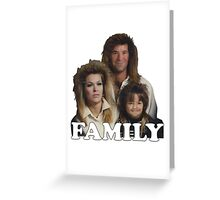UFC Family Greeting Card
