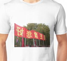 Chinese banners in the mall during the state visit Unisex T-Shirt