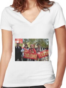 Banners as the Chinese President Xi Jinping and his wife Peng Liyuan joined the Queen in a state procession  Women's Fitted V-Neck T-Shirt
