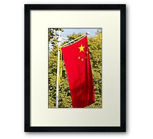 Chinese Flag in the Mall during the state visit of president Xi Jinxing Framed Print