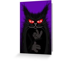 IAGO THE MIDNIGHT CAT Greeting Card