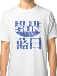 Blue Sun Corporation Logo (Firefly/Serenity, Large) Classic T-Shirt