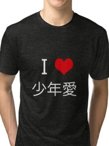 I love Yaoi (少年愛) Tri-blend T-Shirt