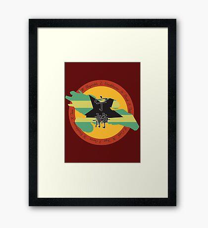 Firefly...Lest We Forget (Firefly/Serenity) Framed Print