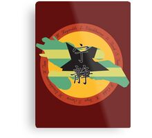 Firefly...Lest We Forget (Firefly/Serenity) Metal Print