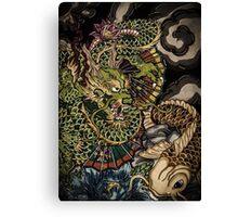 Japanese dragon and koi fish  Canvas Print