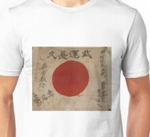 0056 Japanese Battle Flag Unisex T-Shirt