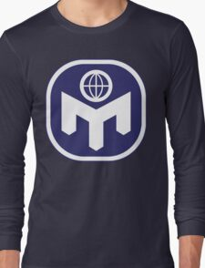Mensa Real Genius Long Sleeve T-Shirt