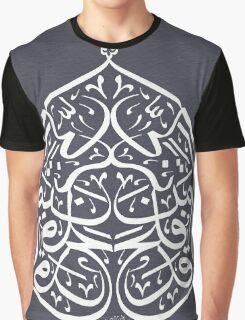 Qad Aflaha Man Tazakkah Graphic T-Shirt