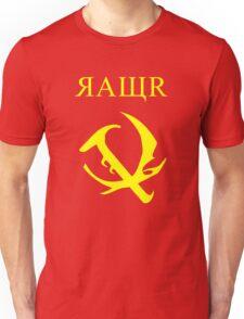 Soviet Dinosaur (Hammer & Sickle) Unisex T-Shirt