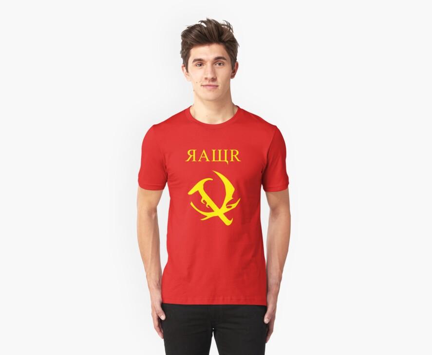 Soviet Dinosaur (Hammer & Sickle) by jezkemp