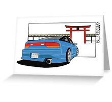 Mazda Miata - Roadster Life Greeting Card
