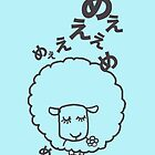 Sheep!! by Midori Furze