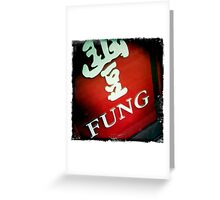 xiao long bao (Fung) Greeting Card