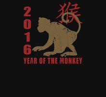 Year of The Monkey 2016 Chinese Zodiac Monkey Unisex T-Shirt