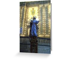St Johns Cathedral Greeting Card