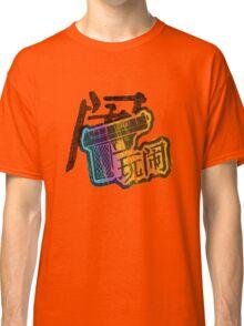trouble maker shirt Classic T-Shirt