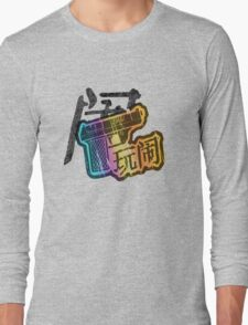 trouble maker shirt Long Sleeve T-Shirt