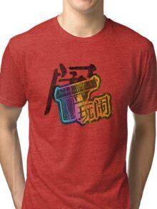 trouble maker shirt Tri-blend T-Shirt