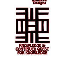 13-iphone4-Adinkra-Series-Knowledge by Keith Richardson