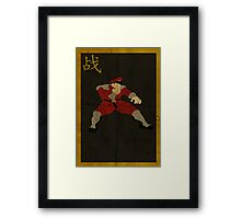 FIGHT: M. Bison Framed Print