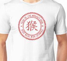 Year of The Monkey 2016 Chinese Zodiac Monkey 2016 Unisex T-Shirt