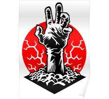 Hand of Doom Poster