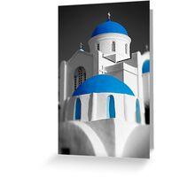 'Blue Domes' - Greek Orthodox Churches of the Greek Cyclades Islands Greeting Card