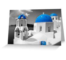 'Blue Domes' - Greek Orthodox Churches of the Greek Cyclades Islands - 4 Greeting Card