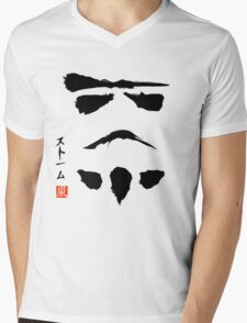 Japanese Troopers T-Shirt