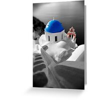 'Blue Domes' - Greek Orthodox Churches of the Greek Cyclades Islands - 10 Greeting Card