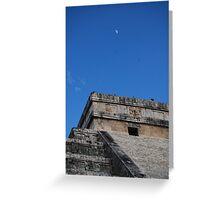 Chichen - Itza, Mexico Greeting Card