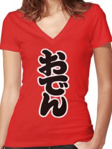 Oden Women's Fitted V-Neck T-Shirt