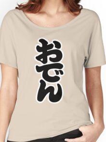 Oden Women's Relaxed Fit T-Shirt