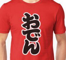 Oden Unisex T-Shirt