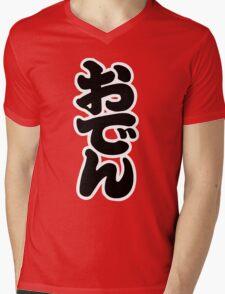 Oden Mens V-Neck T-Shirt