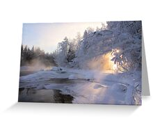 Good Morning Sun Greeting Card