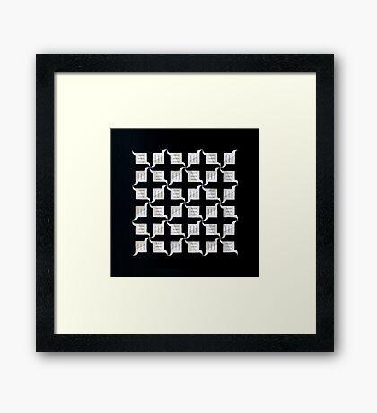 Sirr (Mystery) Framed Print