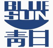 Blue Sun Corporate Logo by Spacestuffplus