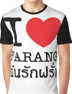 I Heart (Love) Farang Graphic T-Shirt