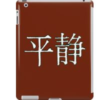 """""""Serenity"""" Logo in Chinese for Dark Colors iPad Case/Skin"""