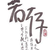 Ruochun - 06 by Meng Foo Choo