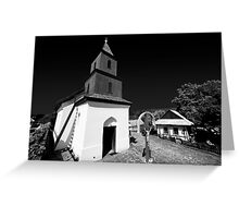 Church of Holoko Village - Hungary Greeting Card