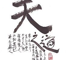 Tianzhidao = 09 by Meng Foo Choo