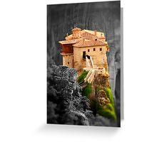 Meteora Mountain Monateries, Greece 3 Greeting Card