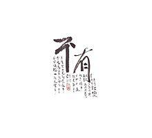 Buyou - 10 by Meng Foo Choo